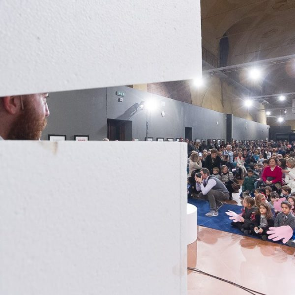Il pubblico di Santa Maria della Pietà